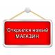Магазин XP Metal Detectors в Санкт-Петербурге