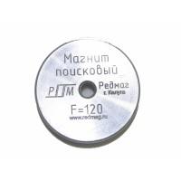 Поисковый магнит F120 Редмаг