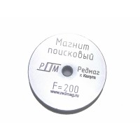 Поисковый магнит F200 Редмаг
