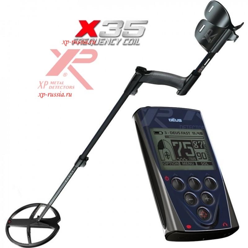 Металлоискатель XP Deus X35 v.5.21 (катушка 28х34 см, блок, без наушников)