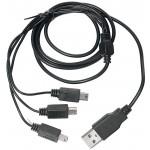 Кабель USB для зарядки XP Deus